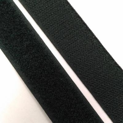 Лента липучка 2 см