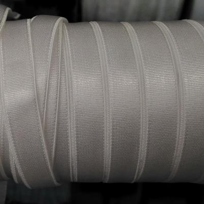 Резинка бретелечная 1,0 см