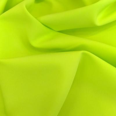 Костюмная ткань Версаль