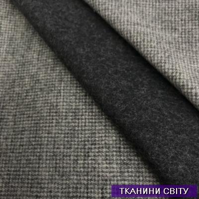 Костюмная ткань двухсторонняя